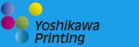 吉川印刷データ入稿フォーム